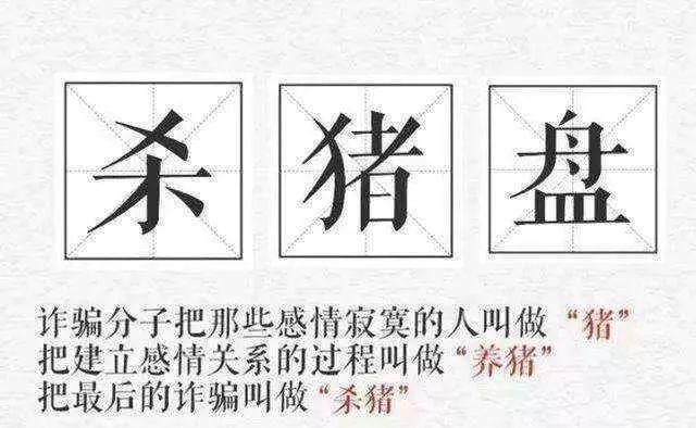 """浙江小伙恋上温柔""""缅甸新娘"""",谈婚论嫁半年给出15万,没想到一个细节吓得腿软……"""
