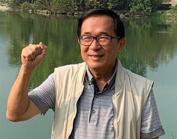 陳水扁宣布退出臺灣政壇圖片