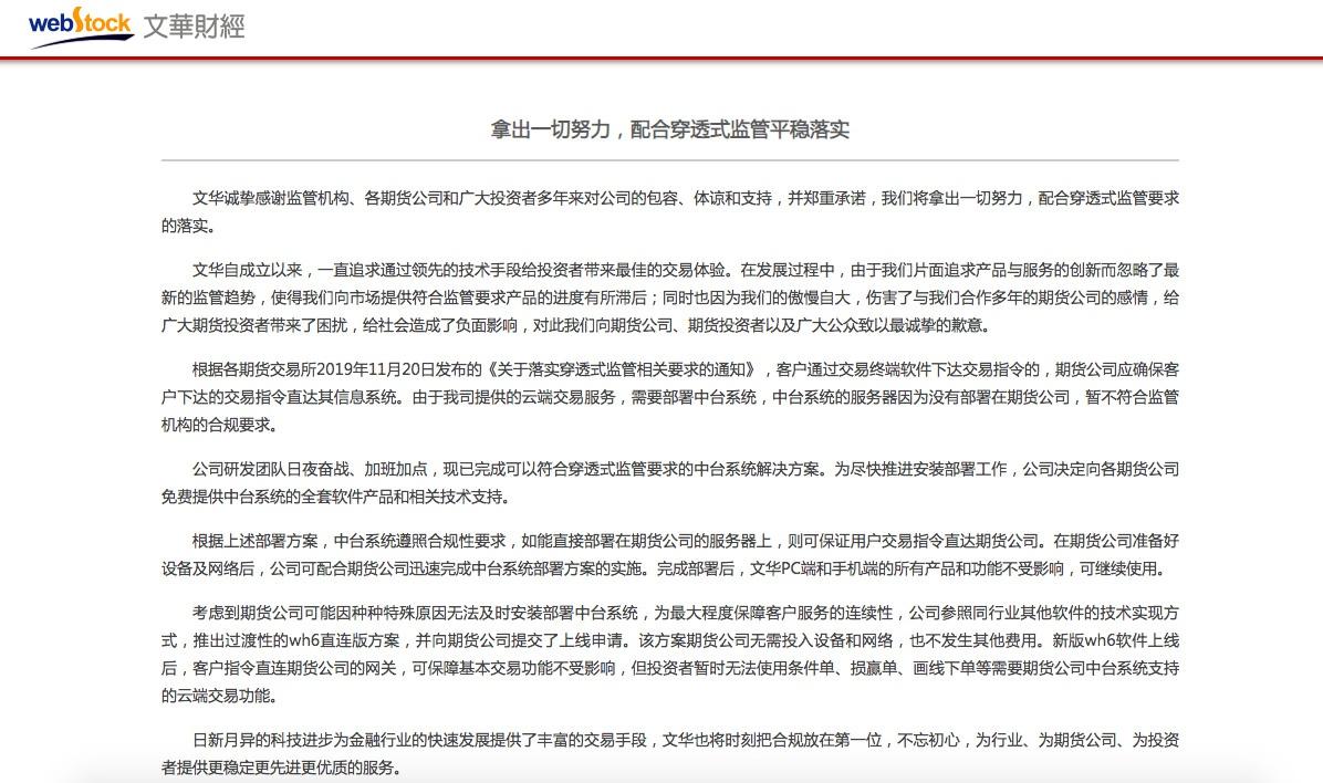 福建新增新冠病毒肺炎确诊病例15例累计194例