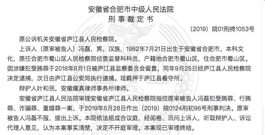 流拍一次后沈阳机床控股股东5.65亿竞得拟处置资产