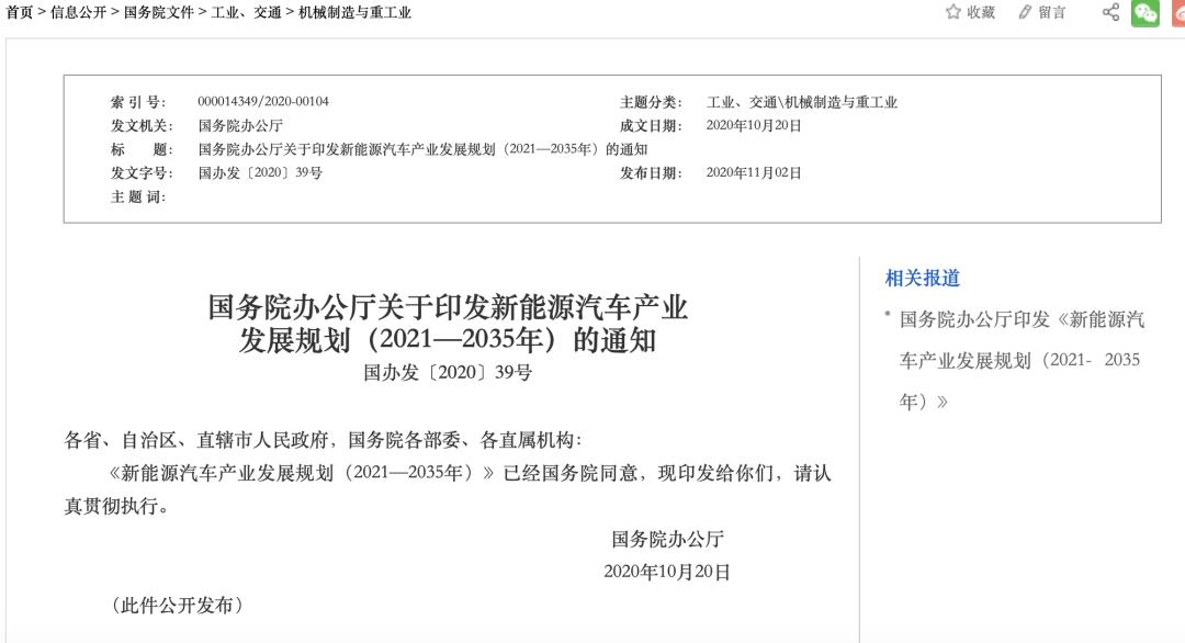 图片来源:中国当局网