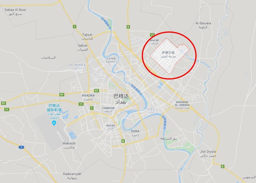 事发地点萨德尔城位于巴格达北部