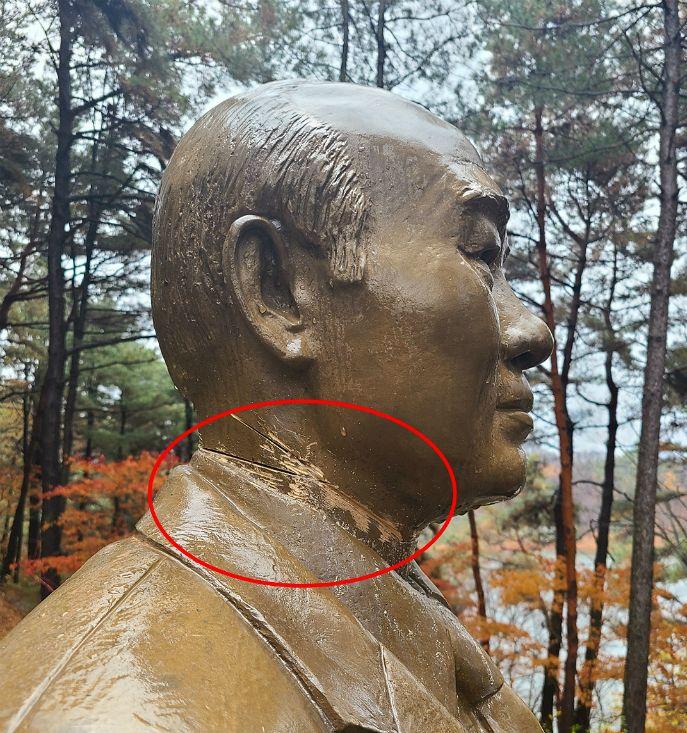 全斗焕铜像遭损坏