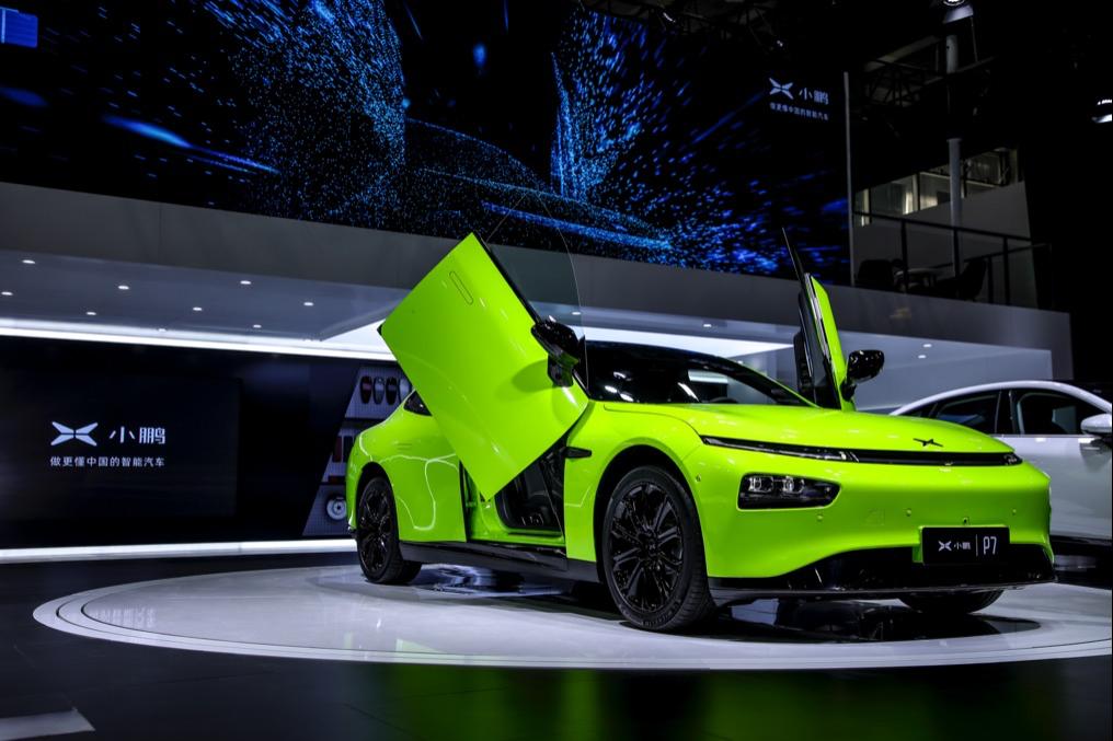 小鹏汽车发布P7鹏翼版车型 2021年推首款搭载激光雷达量产车