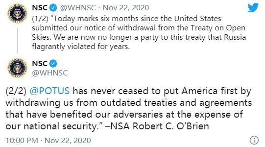 美国正式退出《开放天空条约》 俄罗斯表示遗憾