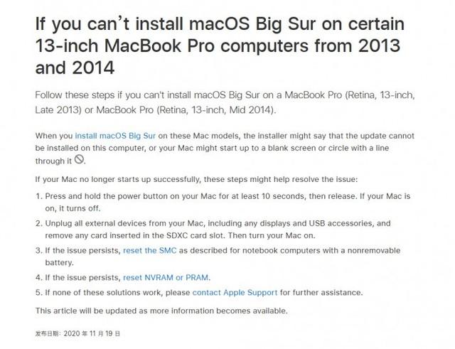 Os sur mac 不具合 big