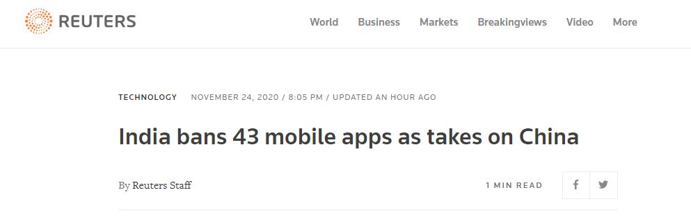 外媒:印度再对43款应用程序颁布禁令,多数来自中国
