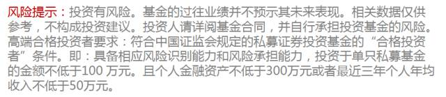 独家专访余海丰:投资经理多是流星,鲜有常青,我只是想多续一秒,再多续一秒 | 好买访谈