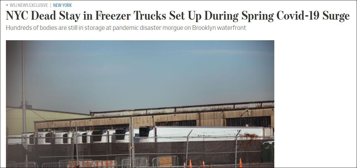 纽约数百新冠患者春季去世,尸体如今还堆在冷藏车里
