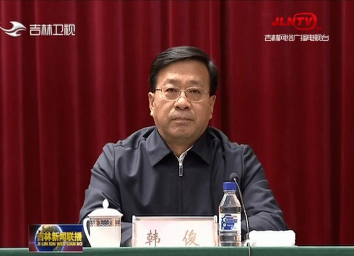 韩俊任吉林省代省长 系中国经济50人论坛成员