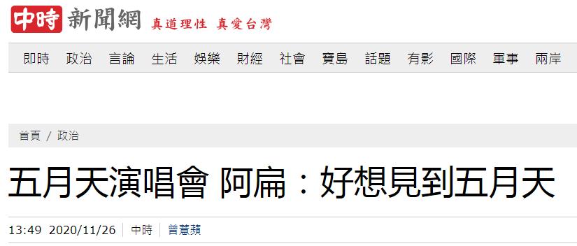 上海自贸区临港新片区投资、贸易自由升级