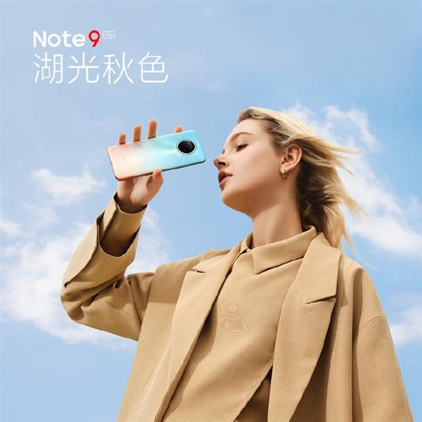 Redmi Note 9 Pro亮相:双面GG5大猩猩玻璃、3D四曲面