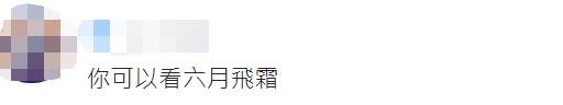 上海昨日无新增本地确诊病例 无新增境外输入确诊病例
