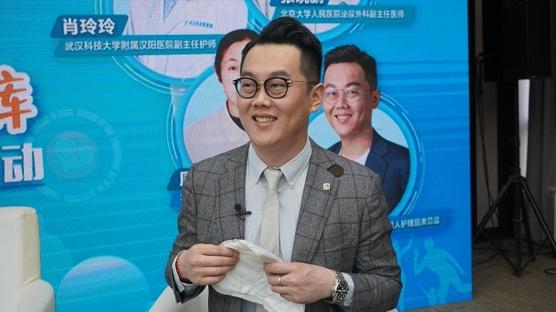 维达国际控股有限公司成人护理品类总监赵轶朋