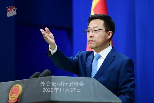 2020年11月27日外交部例行记者会(全文)