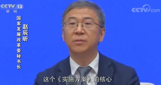 国家发展改革委秘书长 赵辰昕:  这个《实施方案》的核心是要求在涉及民生的领域,在使用智能技术的同时,传统的方式还是要保留的。