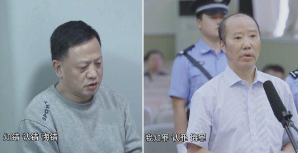 ▲王晓光(左)和袁仁国(视频截图拼图)