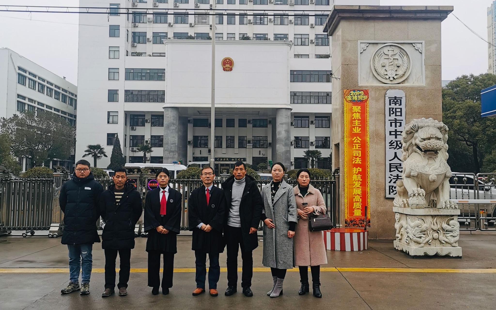 中国天然气:林雨洋辞任董秘因其找到酬金更高工作