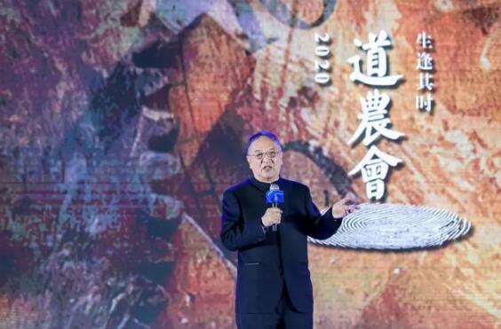 中国人民银行:继续推进LPR改革引导利率下行
