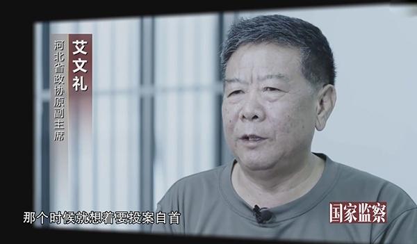 刘传健成空客规范是什么情况?怎么回事?