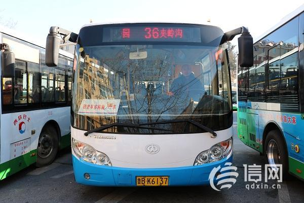 """公交36路发""""敬老早市购物车""""上班族购物族高峰分流"""