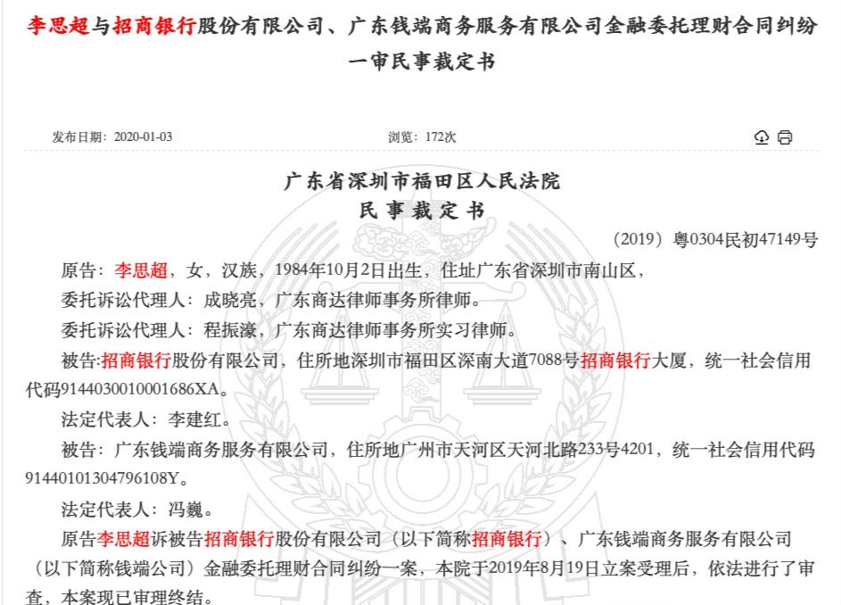 瑞银:上调电讯盈科目标价至5港元维持中性评级