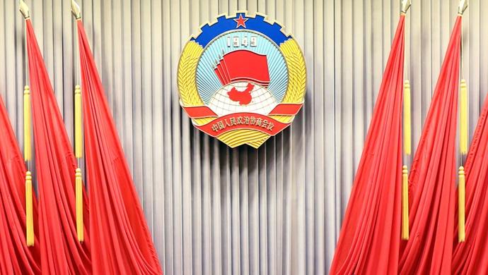 上海市政協十三屆三次會議舉行預備會議,表彰59件優秀提案圖片