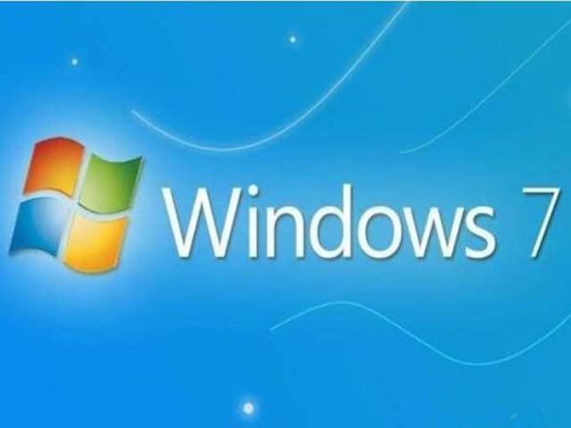 微软1月14日结束对Win7外延支持