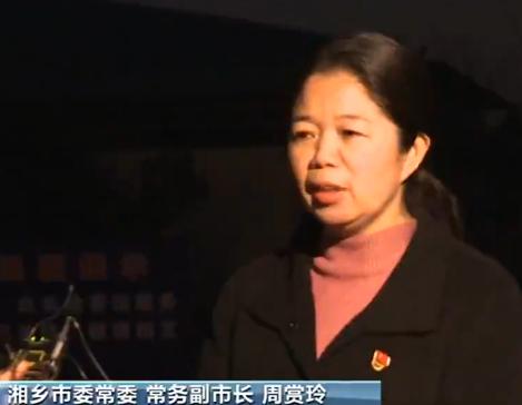 湖南湘乡回应长途汽车宰客调查:启动整治行动