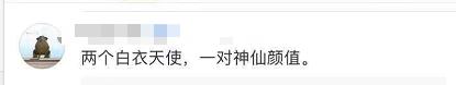 """高颜值医生夫妇上热搜 在天安门广场""""惊险抢救"""""""