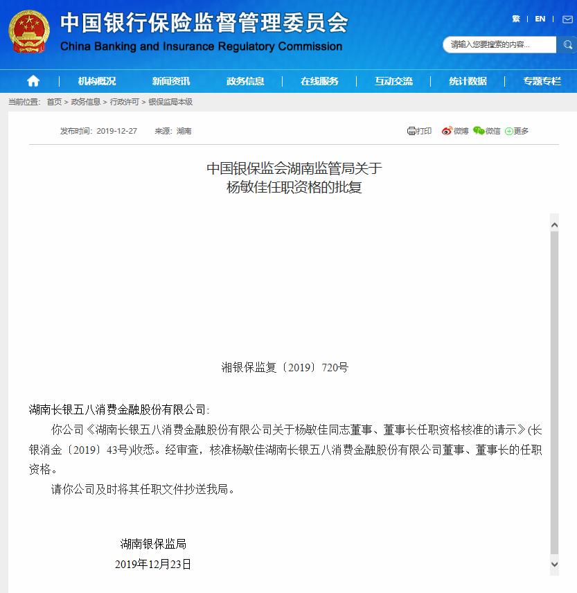 衢州服务绿色经济发展