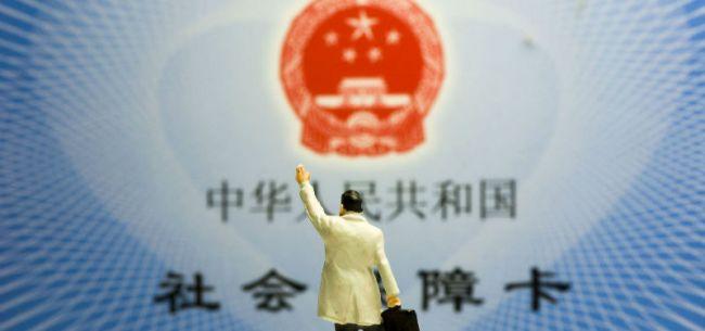 安永:A股市场明年保持活跃企业分拆上市将成新趋势