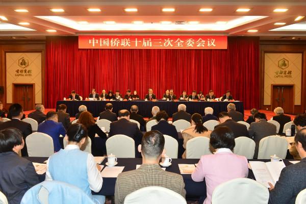 吉林省通化市政协原副主席彭庆会被双开