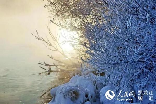 第二届五大连池山口湖赏凇乐雪系列活动暨雾凇摄影大赛启幕
