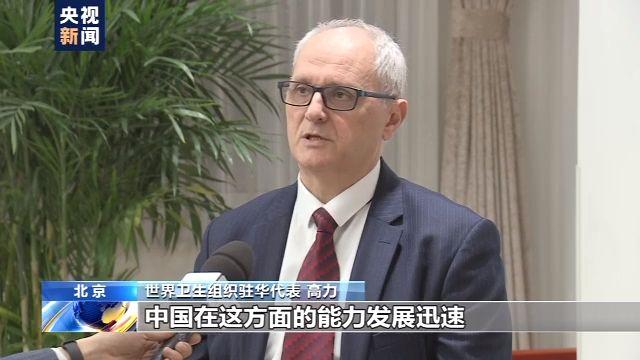 """75岁""""联想教父""""柳传志宣布退休宁旻接棒"""