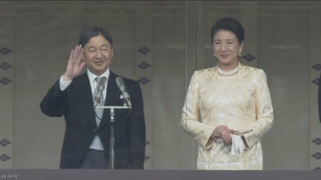 日本德仁天皇和雅子皇后(NHK电视台)