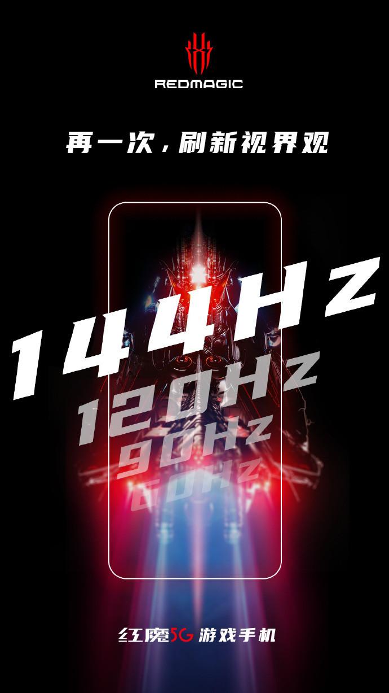 红魔5G新机的预热海报发布 主题是144Hz刷新率+骁龙865