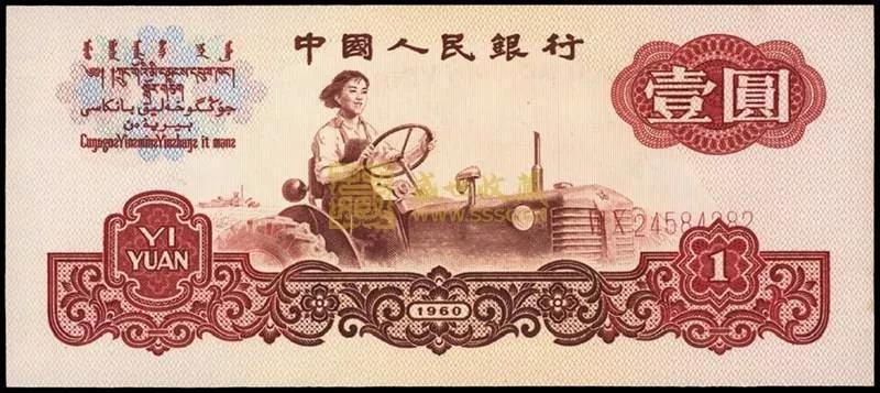 在1962年第三套人民币1元纸币上,印着的开拖拉机的女机手就是梁军