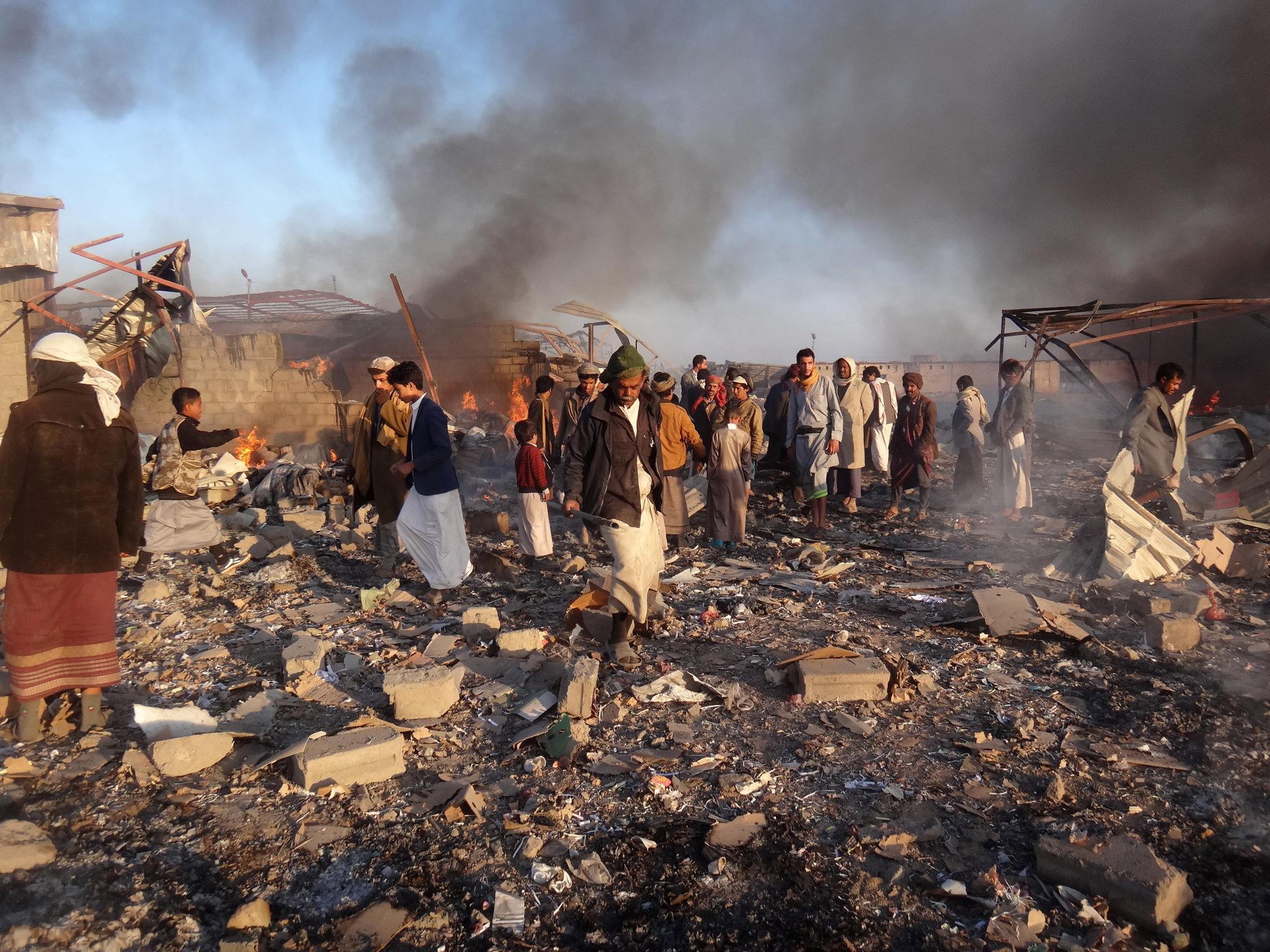 也门战争中流离失所的民众 图:法新社