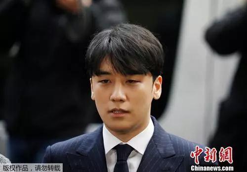 原料图:韩国配相符BIGBANG前成员胜利。