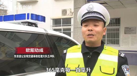 男子驾车原地打转半小时 民警一看车里:拘了
