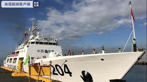 1月14日上午,中国海警5204舰抵达菲律宾马尼拉港,展开对菲律宾的友好访问。 (图源:央视新闻)