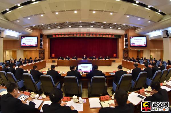 最高檢機關舉行黨建工作述職評議考核現場述職會圖片