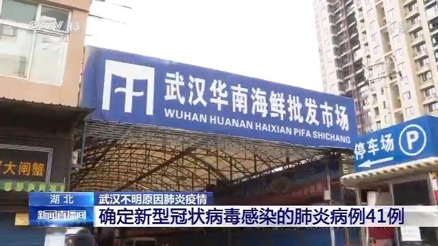 北京3月9日新增报告新冠肺炎确诊病例1例