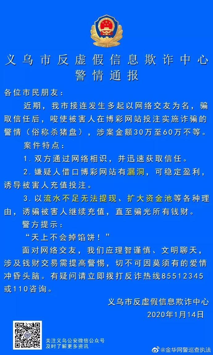 花旗:重申宇华教育买入评级上调目标价至6.5港元