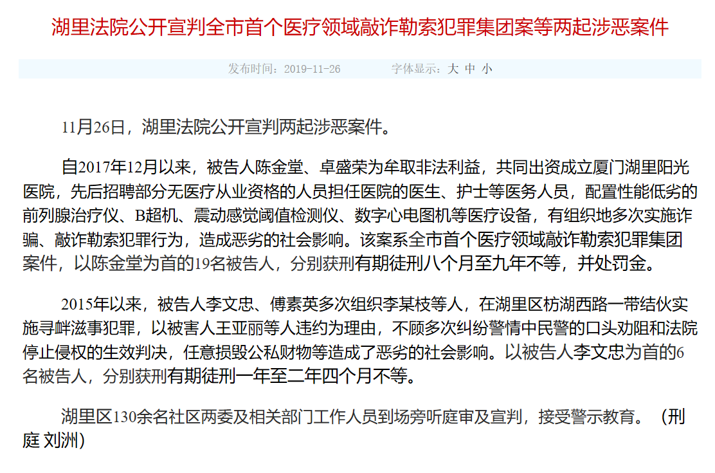 河南企业复工时间现场图片曝光太惊人了