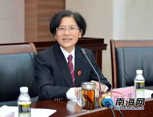 海南高院原副院长张家慧的前夫被免职:资产超18亿