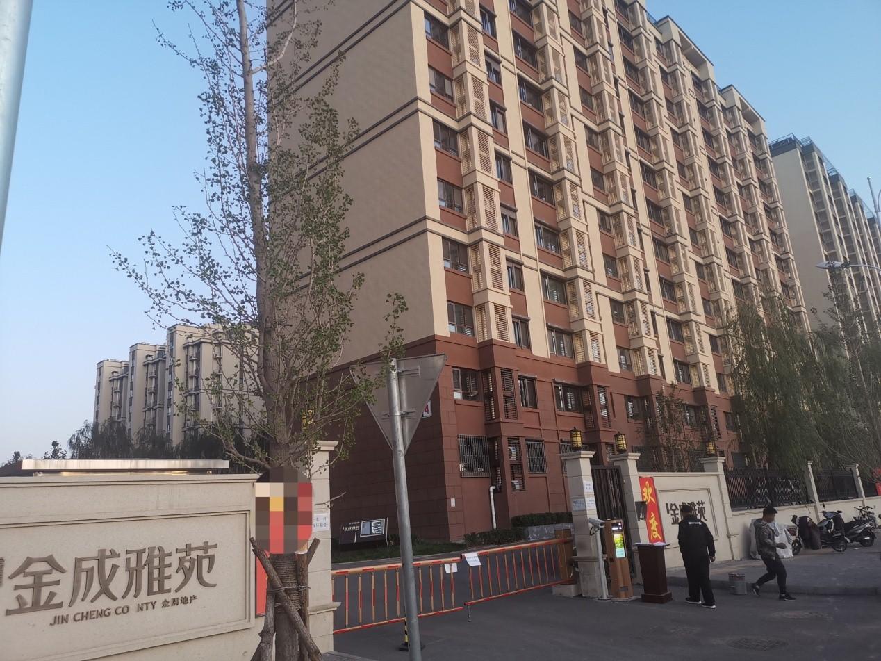 北京房屋租金普降10%-30% 中介劝房东降价劝得发怵