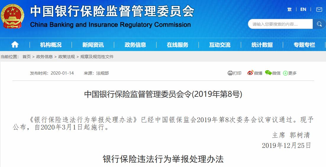 北向资金净流入超50亿沪股通净流入29.31亿