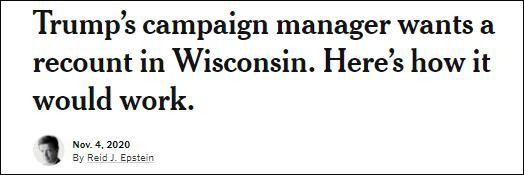 美媒报道截图:特朗普竞选经理请求威斯康星州重新计票